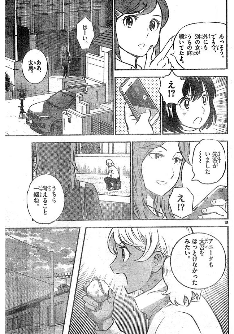 f:id:ayafumi-rennzaki:20210223221654j:plain
