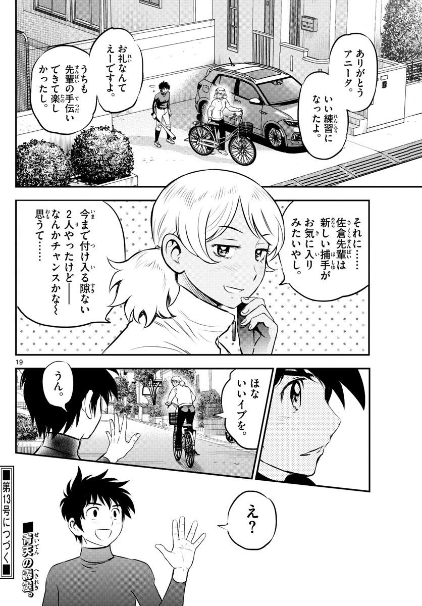 f:id:ayafumi-rennzaki:20210223222504j:plain