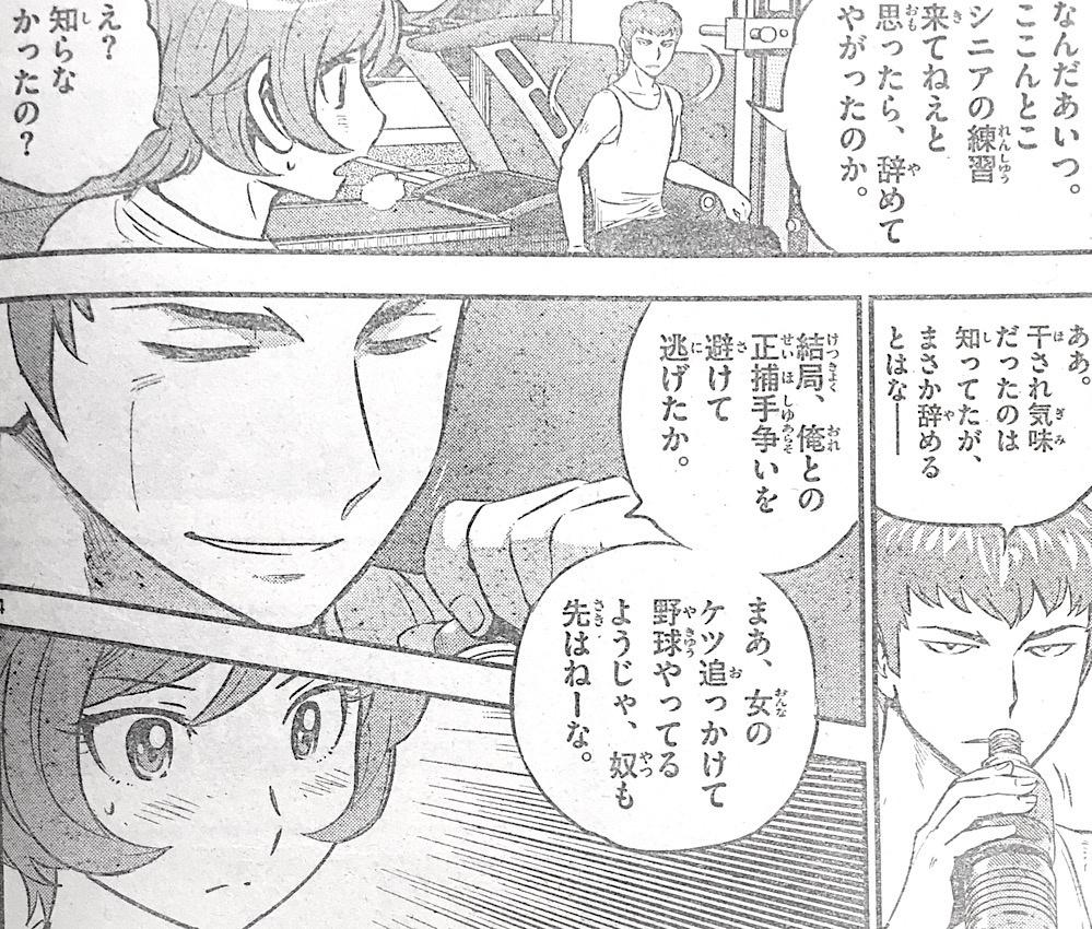 f:id:ayafumi-rennzaki:20210223223029j:plain