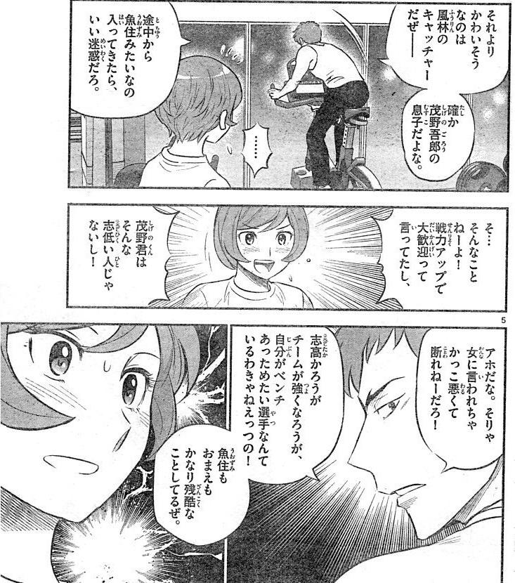 f:id:ayafumi-rennzaki:20210223223235j:plain