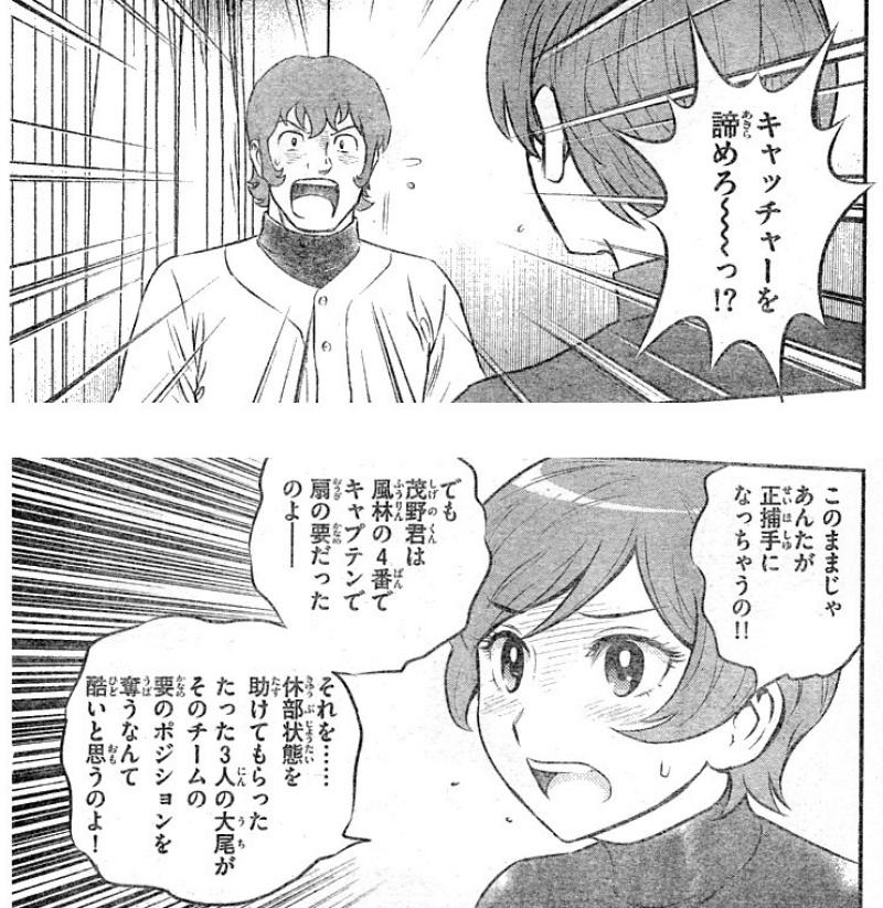 f:id:ayafumi-rennzaki:20210223223614j:plain
