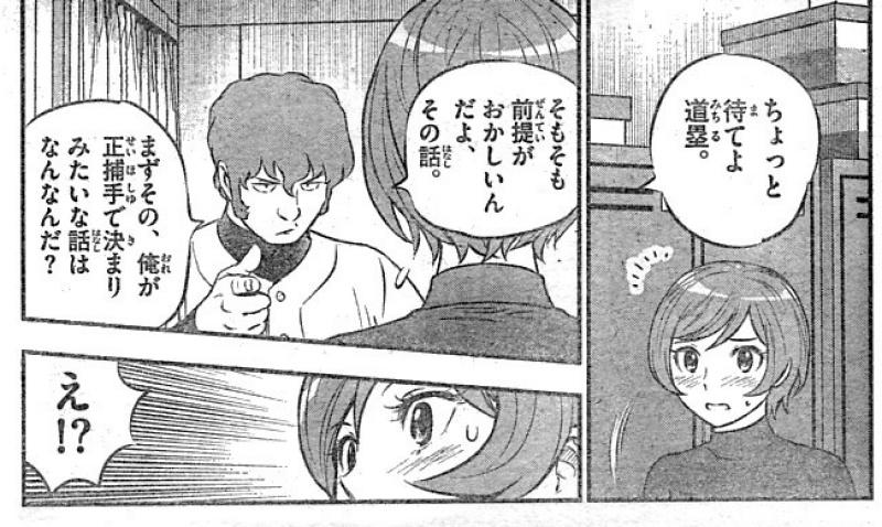 f:id:ayafumi-rennzaki:20210225210522j:plain