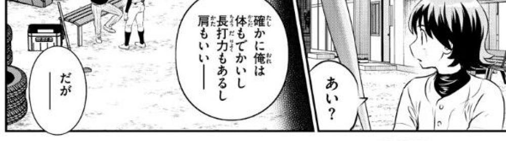 f:id:ayafumi-rennzaki:20210225210648j:plain