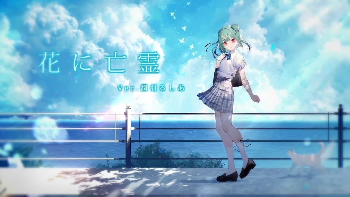 f:id:ayafumi-rennzaki:20210301060133j:plain
