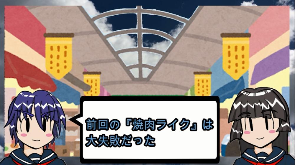 f:id:ayafumi-rennzaki:20210303190835j:plain
