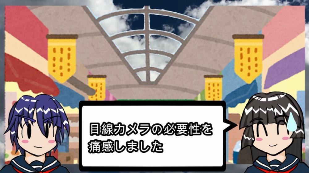 f:id:ayafumi-rennzaki:20210303190850j:plain