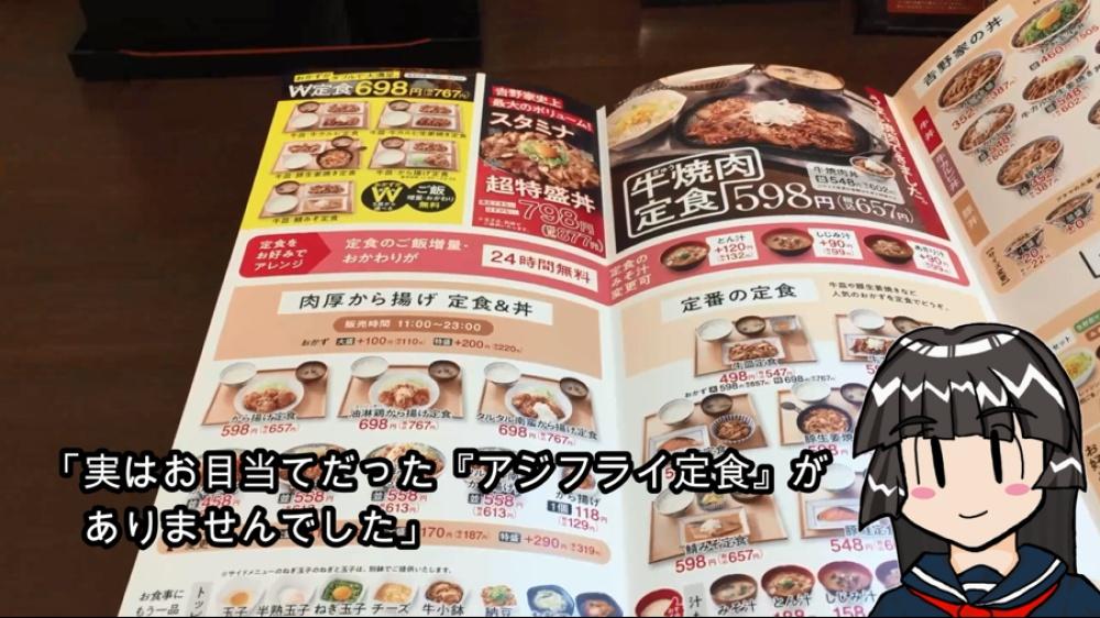 f:id:ayafumi-rennzaki:20210303190904j:plain