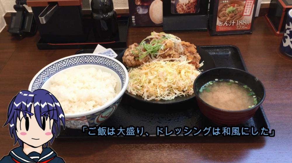 f:id:ayafumi-rennzaki:20210303191448j:plain