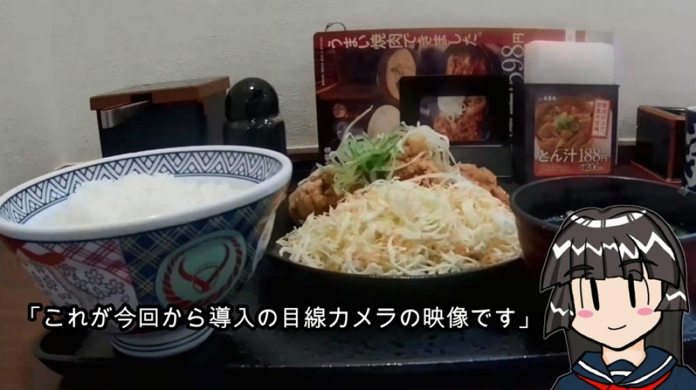 f:id:ayafumi-rennzaki:20210303191500j:plain
