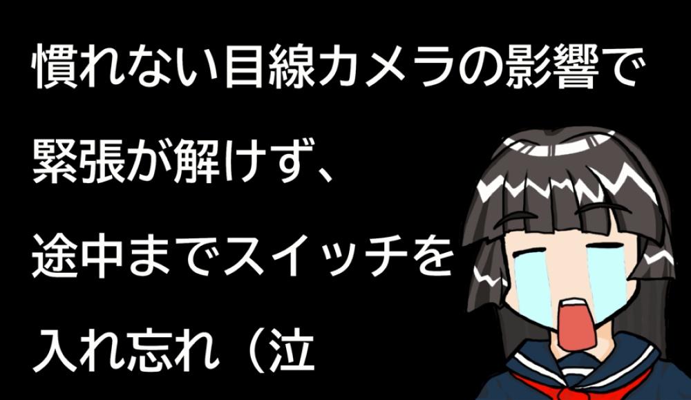 f:id:ayafumi-rennzaki:20210303191532j:plain