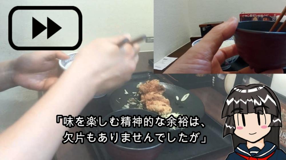 f:id:ayafumi-rennzaki:20210303191546j:plain