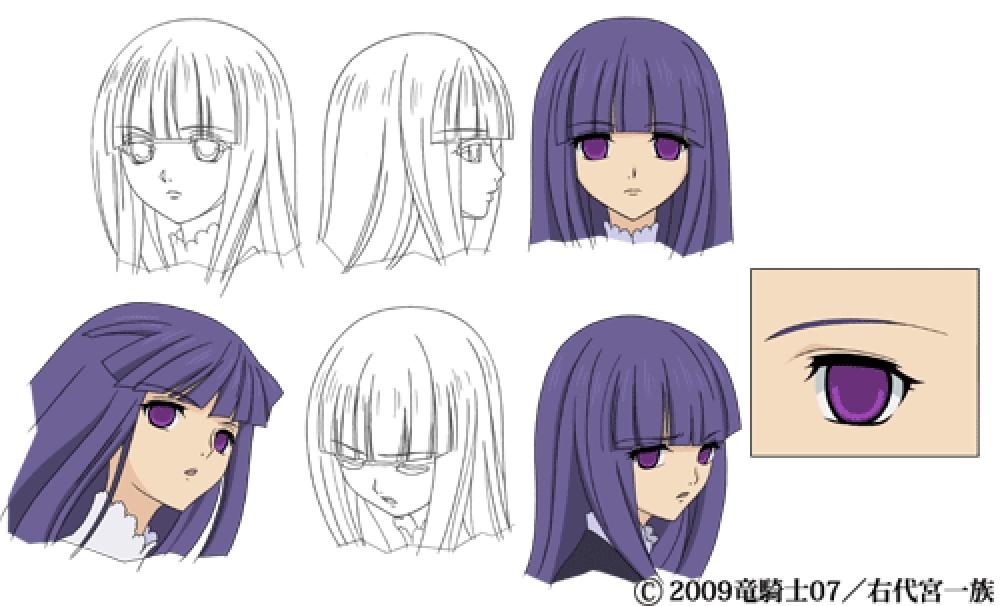 f:id:ayafumi-rennzaki:20210317224510j:plain