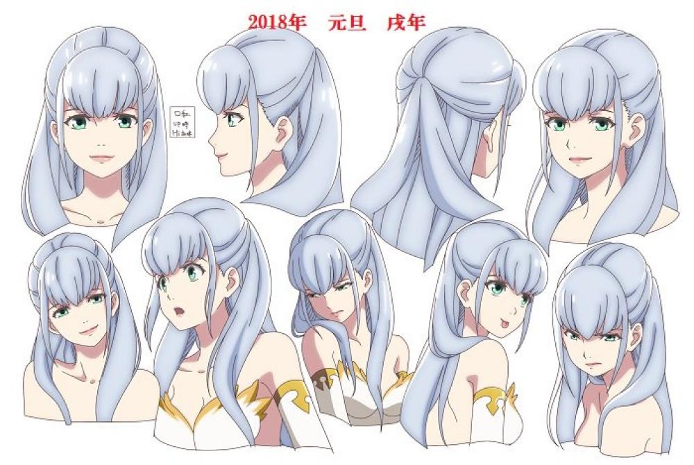 f:id:ayafumi-rennzaki:20210323224540j:plain