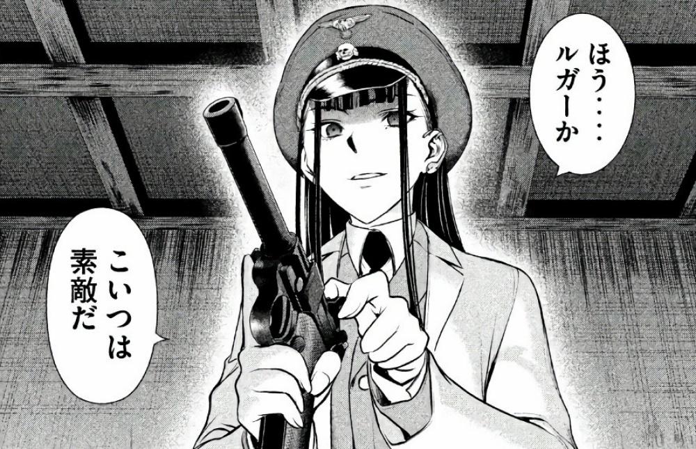 f:id:ayafumi-rennzaki:20210403195200j:plain