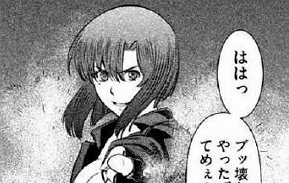 f:id:ayafumi-rennzaki:20210406203813j:plain