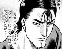 f:id:ayafumi-rennzaki:20210408193052j:plain