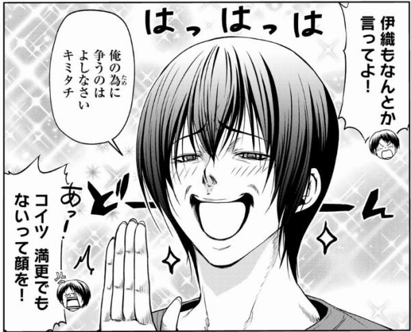 f:id:ayafumi-rennzaki:20210409054125j:plain