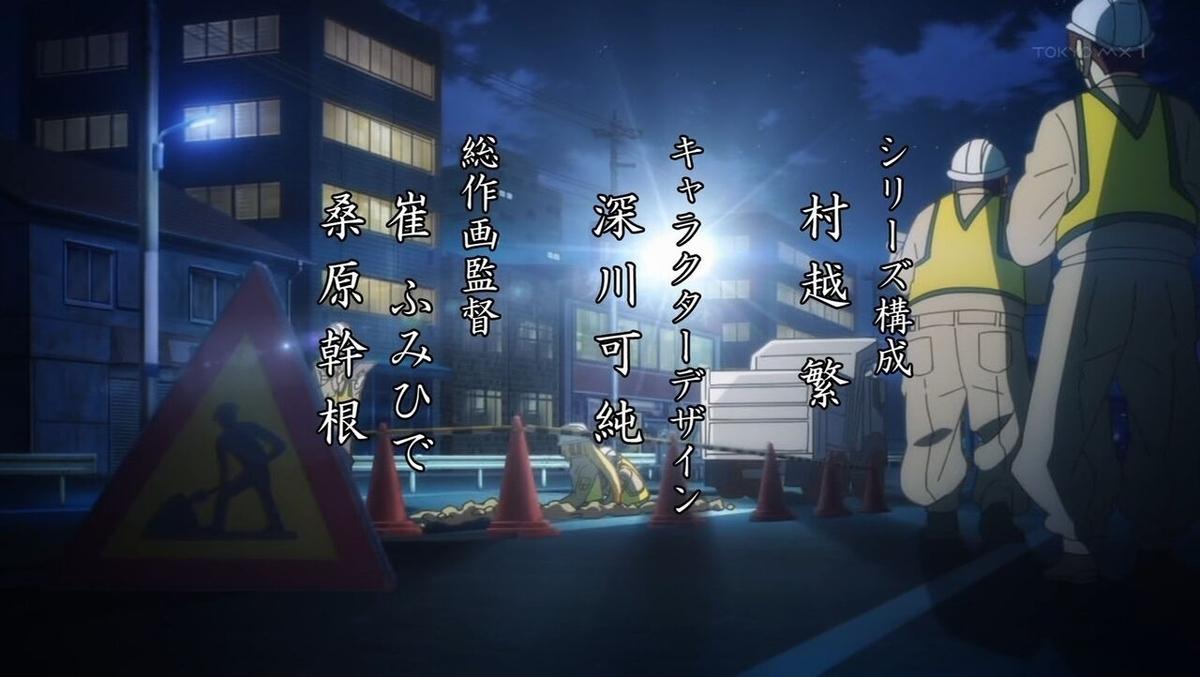 f:id:ayafumi-rennzaki:20210410192410j:plain