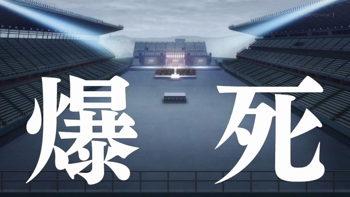 f:id:ayafumi-rennzaki:20210410202345j:plain