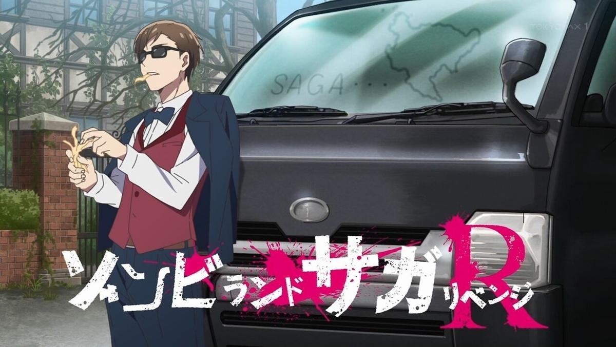 f:id:ayafumi-rennzaki:20210410212743j:plain