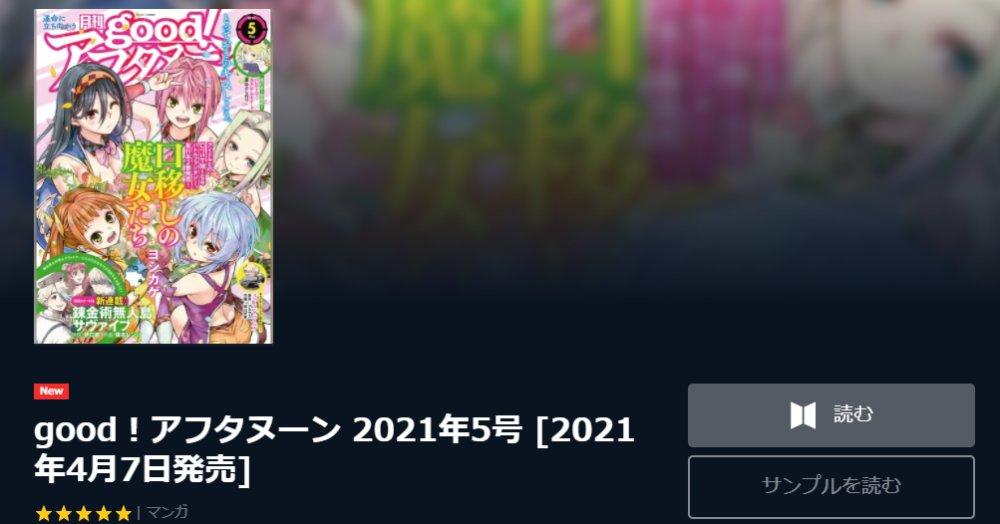 f:id:ayafumi-rennzaki:20210414062113j:plain