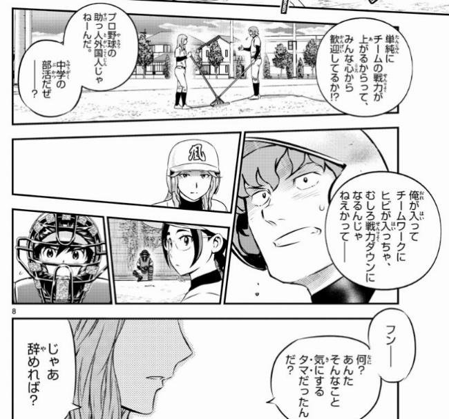 f:id:ayafumi-rennzaki:20210414190404j:plain
