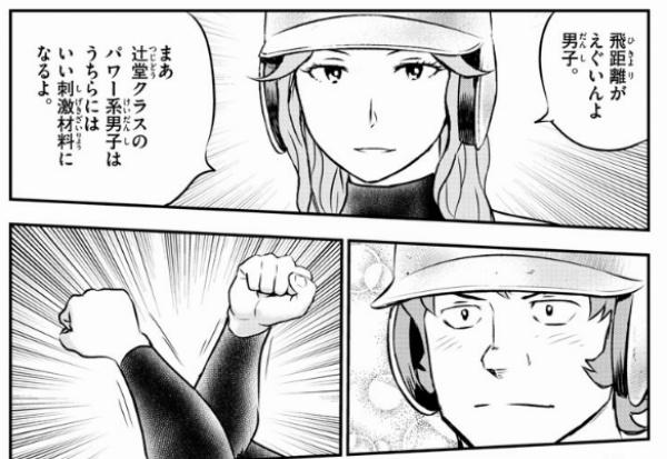 f:id:ayafumi-rennzaki:20210414191004j:plain