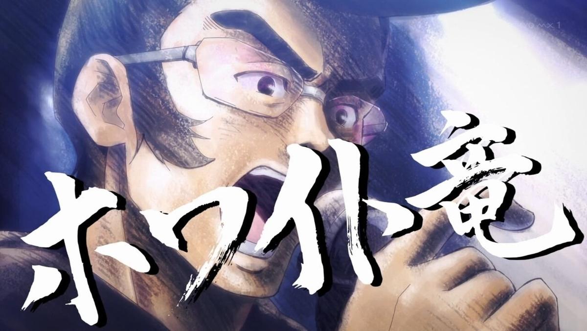 f:id:ayafumi-rennzaki:20210419172838j:plain