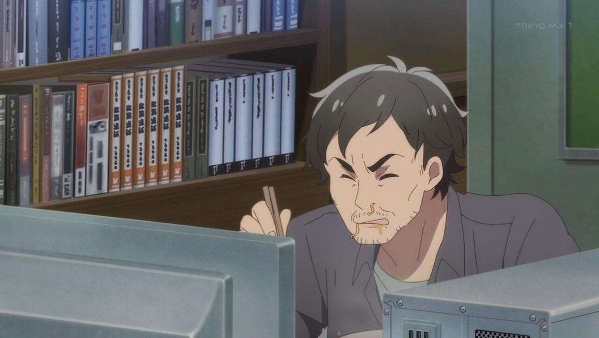 f:id:ayafumi-rennzaki:20210420193315j:plain