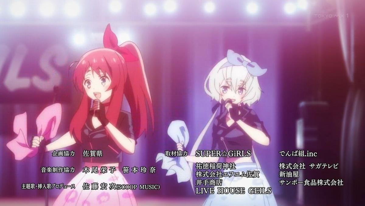 f:id:ayafumi-rennzaki:20210420204505j:plain