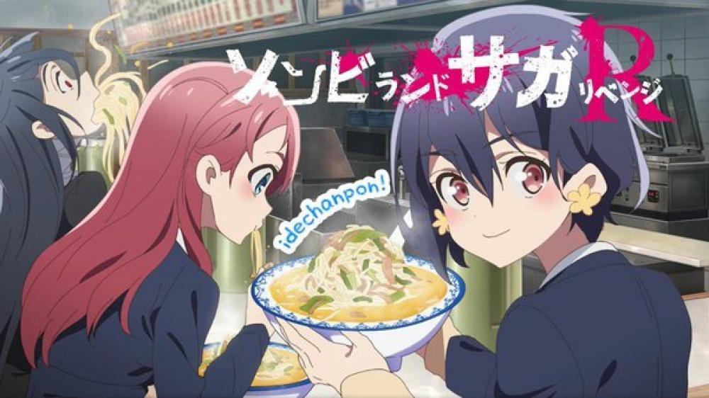 f:id:ayafumi-rennzaki:20210424221543j:plain