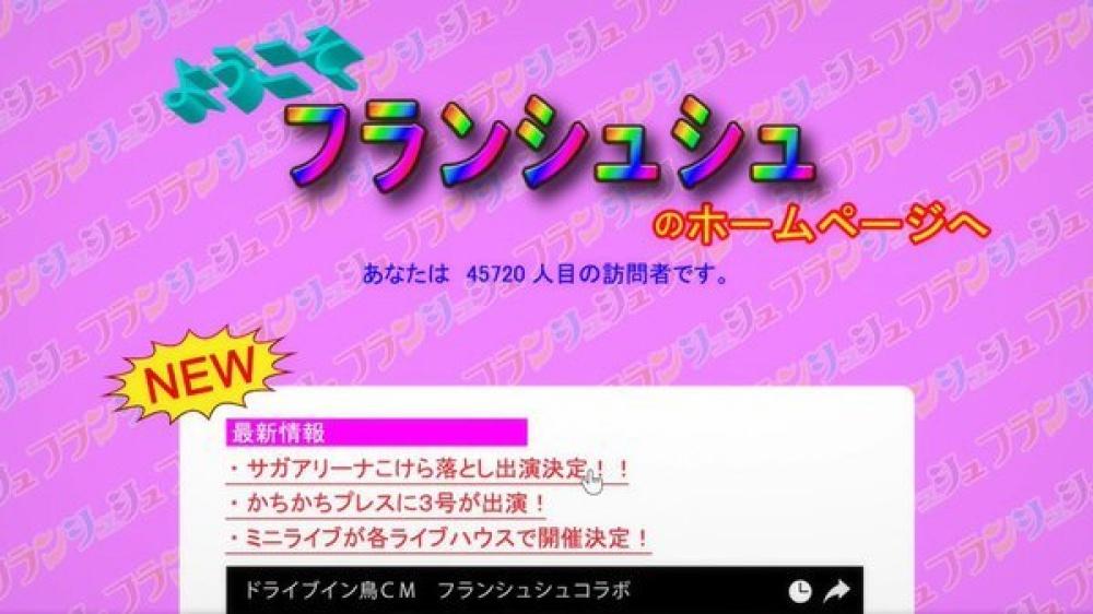 f:id:ayafumi-rennzaki:20210425060110j:plain