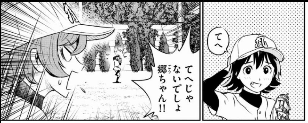 f:id:ayafumi-rennzaki:20210428110418j:plain