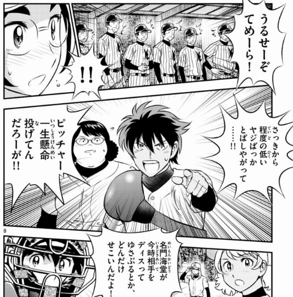 f:id:ayafumi-rennzaki:20210428111108j:plain