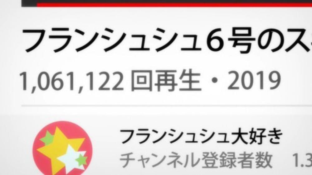 f:id:ayafumi-rennzaki:20210511211841j:plain