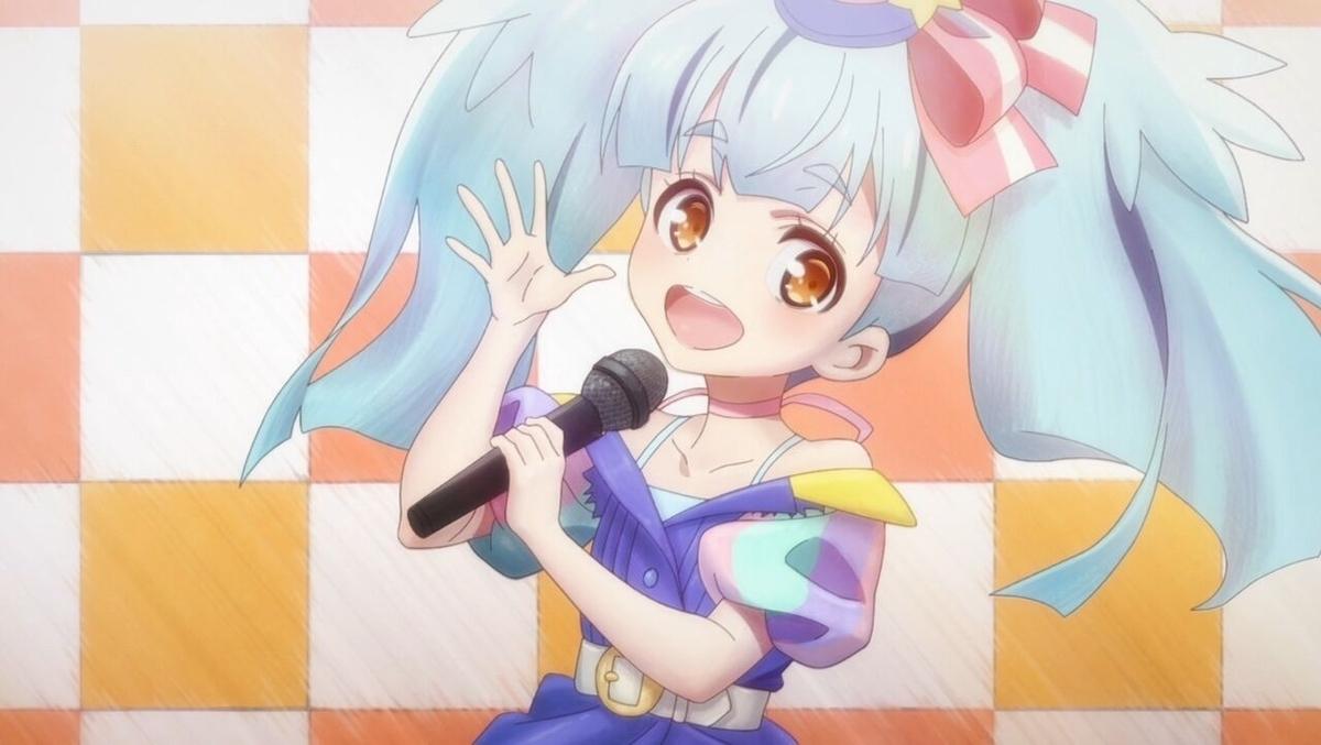 f:id:ayafumi-rennzaki:20210511213227j:plain