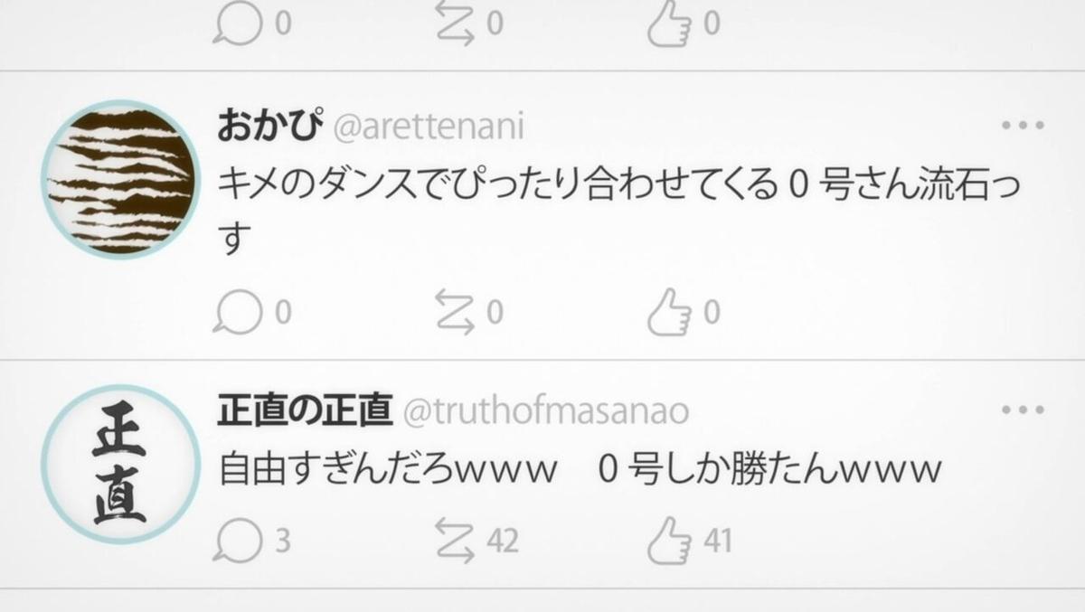 f:id:ayafumi-rennzaki:20210515212752j:plain