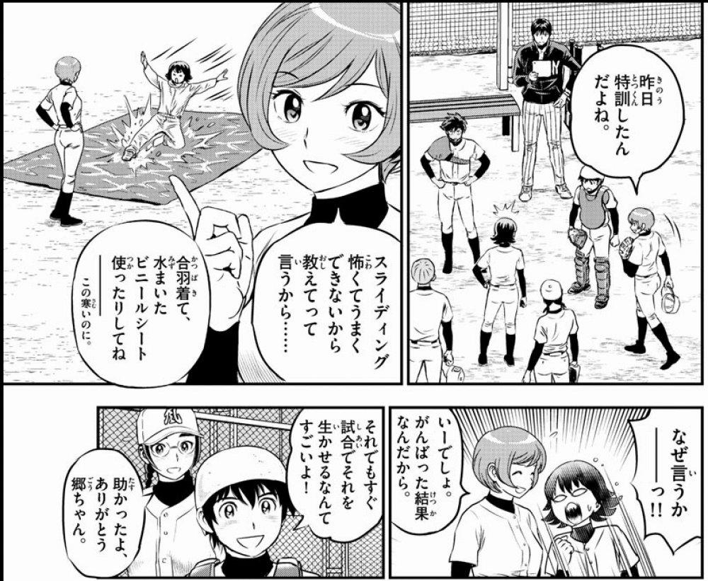 f:id:ayafumi-rennzaki:20210519053529j:plain