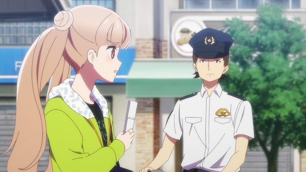 f:id:ayafumi-rennzaki:20210519195249j:plain