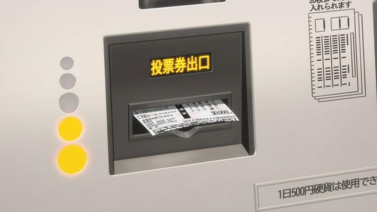 f:id:ayafumi-rennzaki:20210519211437j:plain