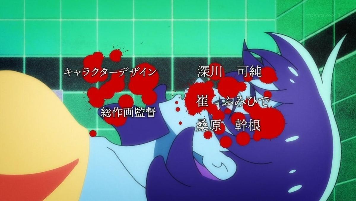 f:id:ayafumi-rennzaki:20210522062406j:plain