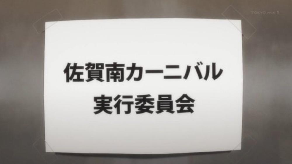 f:id:ayafumi-rennzaki:20210523062248j:plain