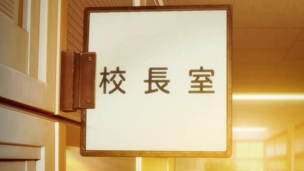 f:id:ayafumi-rennzaki:20210523152220j:plain