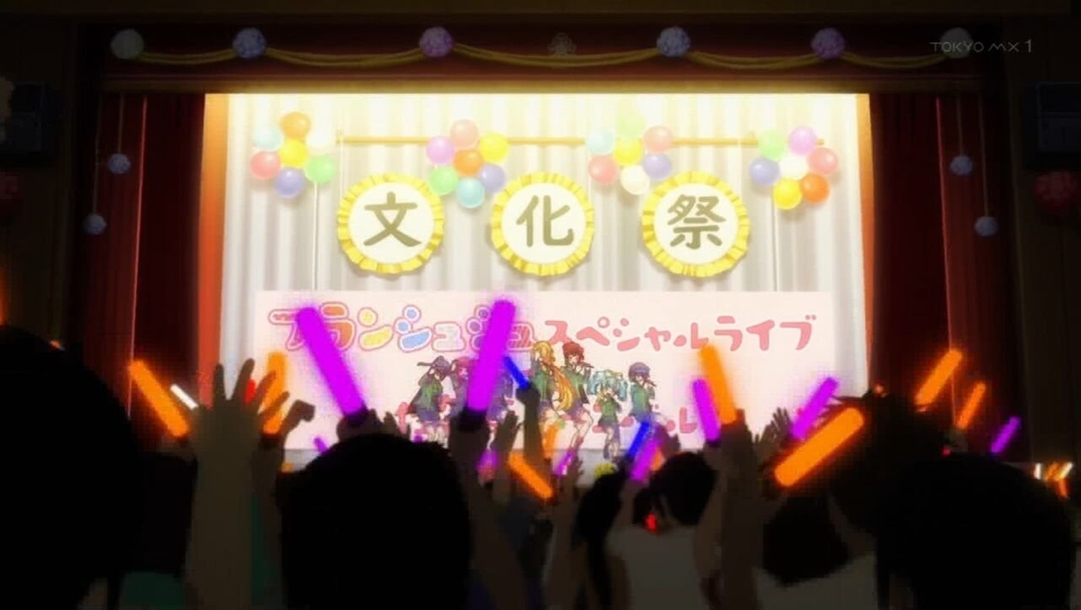 f:id:ayafumi-rennzaki:20210523172601j:plain