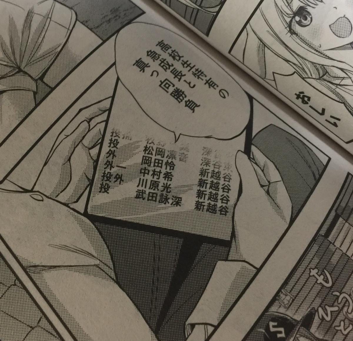 f:id:ayafumi-rennzaki:20210524121331j:plain