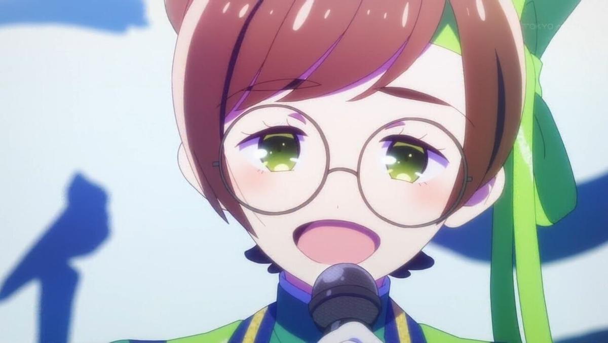 f:id:ayafumi-rennzaki:20210524165003j:plain