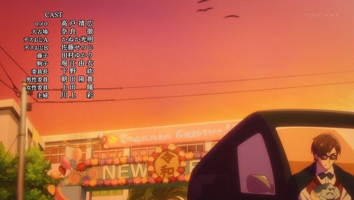 f:id:ayafumi-rennzaki:20210524170402j:plain