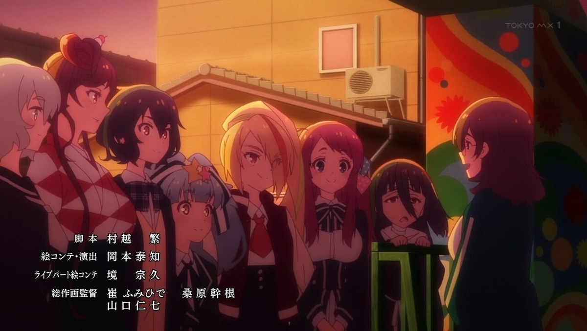 f:id:ayafumi-rennzaki:20210524170413j:plain