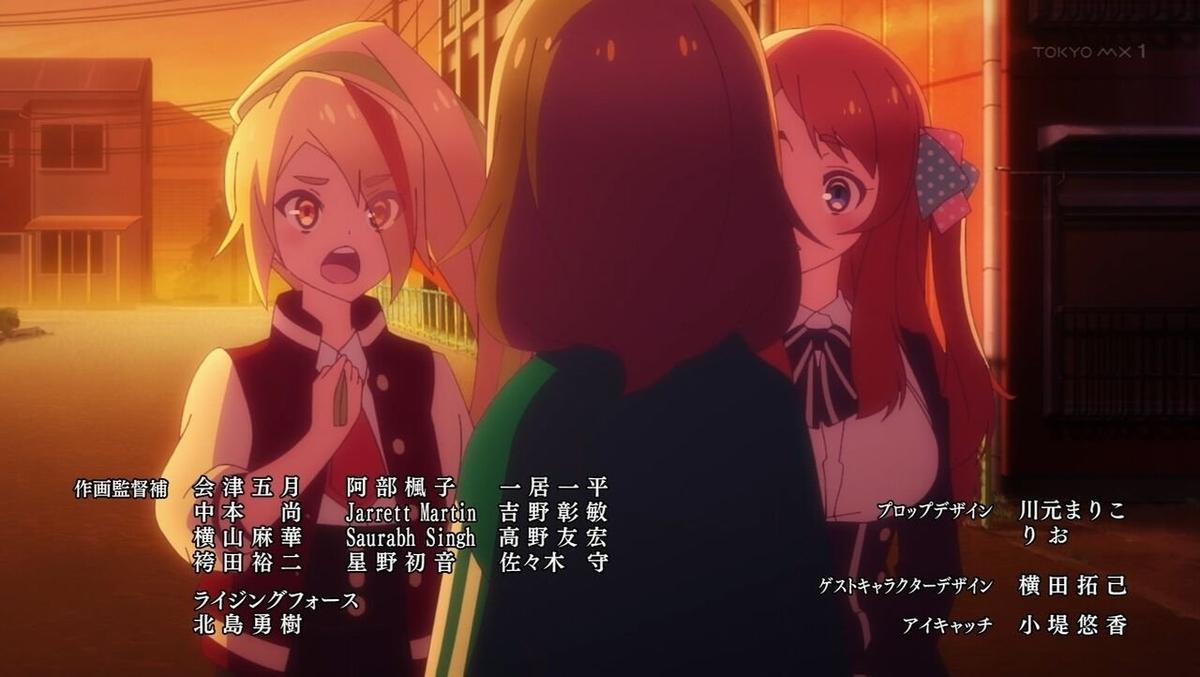 f:id:ayafumi-rennzaki:20210524170433j:plain