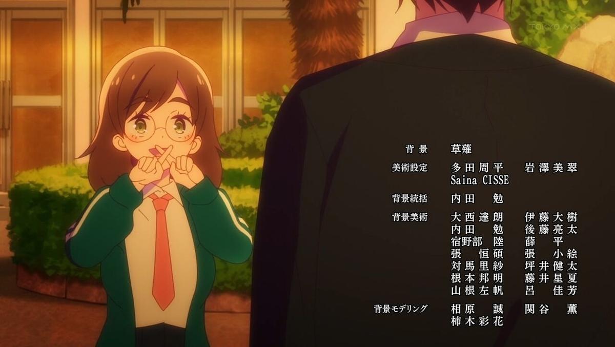 f:id:ayafumi-rennzaki:20210524171050j:plain